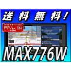 MAX776W 代引手数料無料 送料無料 2DIN Smart Accessリンク スーパーワイド7.7型 UWVGA 地上デジタルTV DVD SD 200mm  VICS WIDE対応