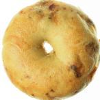 チーズ&レーズンベーグル(1セット2個入り)