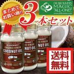 3本セット特価 ドクターブロナー ココナッツオイル414ml 正規品 ヴァージンオイル ダイエット 1本あたり1750円