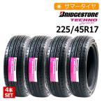 4本セット 新品タイヤ ▼国内 ブリヂストン TECHNO SPORTS 225/45R17 サマータイヤ