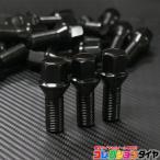 黒  ボルト テーパー M12×P1.5 首下25mm