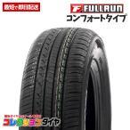 新品タイヤ フルラン FRUN-ONE 185/60R15 サマータイヤ