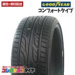 新品タイヤ 4本セット GOODYEAR LS2000 HYBRID2 245/45R19 98W