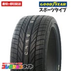 新品タイヤ グッドイヤー ▼国内 GOODYEAR REVSPEC RS-02 245/40R18 93W