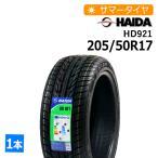 新品タイヤ ハイダ HD921 205/50R17 サマータイヤ