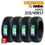 4本セット 新品タイヤ ハイダ HD921 215/45R17 サマータイヤ