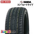 サマータイヤ 215/40R18 ハイダ(HAIDA) HD927 215/40-18 新品 4本セット