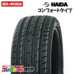 サマータイヤ 225/40R19 ハイダ(HAIDA) HD927 225/40-19 新品