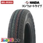 4本セット 新品タイヤ ハイダ HD515 145R12-8PR サマータイヤ