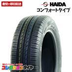 新品 195/60R16 (195/60-16) ハイダ(HAIDA) HD667