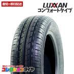 サマータイヤ 155/65R14 ルクサーン(LUXXAN) INSPIRER E2 155/65-14 新品 4本セット