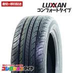 サマータイヤ 185/55R15 ルクサーン(LUXXAN) INSPIRER C2 185/55-15 新品 4本セット