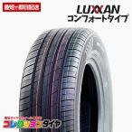 ポイント最大17倍 195/55R15 ルクサーン(LUXXAN) ASPIRER C3  新品サマータイヤ