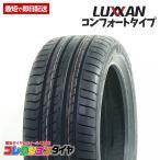ポイント最大17倍 215/45R17 ルクサーン(LUXXAN) ASPIRER S3  新品サマータイヤ