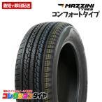 ポイント最大14倍 215/60R17 マジーニ(MAZZINI) ECO SAVER 新品タイヤ