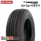 サマータイヤ 205/60R16 マジーニ(MAZZINI) ECO307 205/60-16 新品