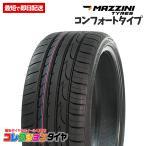 ポイント最大17倍 245/35R20 マジーニ(MAZZINI) ECO606  新品サマータイヤ