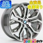 【ガラスコーティング付】 新品4本 BMW タイヤ&ホイールセット X5 E70 F15 BK510