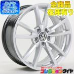 サマータイヤホイール4本セット VW フォルクスワーゲン パサート 3C 18インチ 新品 ガラスコーティング付き