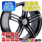 【期間・数量限定!10%OFF!!】【ガラスコーティング付】新品4本 アウディ タイヤ&ホイールセット A4 8K T106