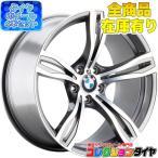 【期間・数量限定!10%OFF!!】【ガラスコーティング付】新品4本 BMW タイヤ&ホイールセット 5シリーズ 6シリーズ X3 F10 F11 F12 F13 E83 T123