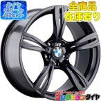 【ガラスコーティング付】 新品4本 BMW タイヤ&ホイールセット 5シリーズ 6シリーズ X3 F10 F11 F12 F13 E83 T123
