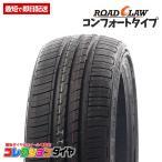 4本セット 新品タイヤ ロードクラウ RP570 165/45R16 サマータイヤ