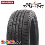 4本セット 新品タイヤ ロードクラウ RH660 215/40R18 サマータイヤ