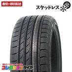 ポイント最大14倍 225/45R18 トラックマックス(TRACMAX) S210 スタッドレス 17年製 【4本セット】 新品タイヤ