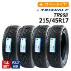 【エアバルブ付き】4本セット 新品タイヤ トライアングル TR968 215/45R17 サマータイヤ