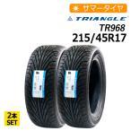 ポイント最大18倍 215/45R17 トライアングル(TRIANGLE) TR968 【2本セット】 新品タイヤ