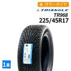タイヤ サマータイヤ 225/45R17 トライアングル(TRIANGLE) TR968 225/45-17 新品