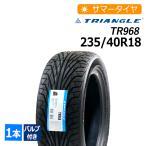 ゴムバルブセット 新品タイヤ トライアングル TR968 235/40R18 サマータイヤ