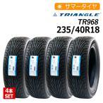 サマータイヤ 235/40R18 トライアングル(TRIANGLE) TR968 235/40-18 新品 4本セット