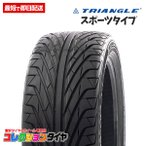 【エアバルブ付き】4本セット 新品タイヤ トライアングル TR968 235/40R18 サマータイヤ