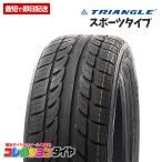 新品タイヤ トライアングル TR967 245/40R19 サマータイヤ