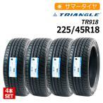 4本セット 新品タイヤ トライアングル TR918 225/45R18 サマータイヤ