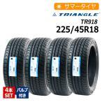 【エアバルブ付き】4本セット 新品タイヤ トライアングル TR918 225/45R18 サマータイヤ