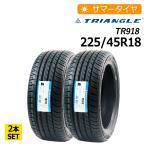 2本セット 新品タイヤ トライアングル TR918 225/45R18 サマータイヤ