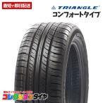 ゴムバルブセット 新品タイヤ トライアングル TR928 175/65R15 サマータイヤ