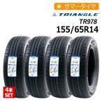 4本セット 新品タイヤ トライアングル TR978 155/65R1 サマータイヤ