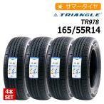 4本セット 新品タイヤ トライアングル TR978 165/55R14 サマータイヤ
