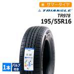 ゴムバルブセット 新品タイヤ トライアングル TR978 195/55R16 サマータイヤ