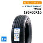 新品タイヤ トライアングル TR978 195/60R16 サマータイヤ