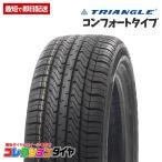 4本セット 新品タイヤ トライアングル TR978 205/55R16 サマータイヤ