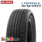 ゴムバルブセット 新品タイヤ トライアングル TR257 225/60R17 サマータイヤ