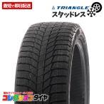 新品 激安 195/65R15 なんと4本総額19,400円 トライアングル(TRIANGLE) TRIN PL01 タイヤ スタッドレス