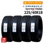 4本セット 新品タイヤ トライアングル Sportex TH201 225/40R18 サマータイヤ