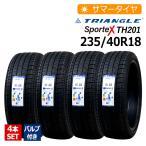 【エアバルブ付き】4本セット 新品タイヤ トライアングル Sportex TH201 235/40R18 サマータイヤ