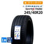 タイヤ サマータイヤ 245/40R20 トライアングル(TRIANGLE) Sportex TH201 245/40-20 新品 エアバルブ付き